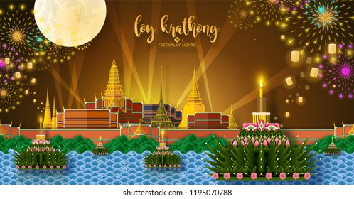 Thailand travel concept. Loy Krathong Festival in flat style.