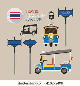 Thailand Tuk Tuk and Side-Street Sign Set, Taxi, Front and Side View
