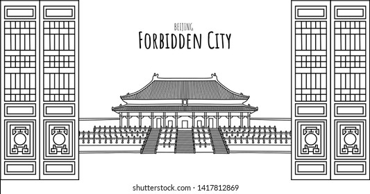 Thailand,7 June 2019,Hand drawn famous landmark vector of The Forbidden City,Beijing, China,The former Chinese imperial palace, isolated vector illustration. Business Travel and Tourism Concept