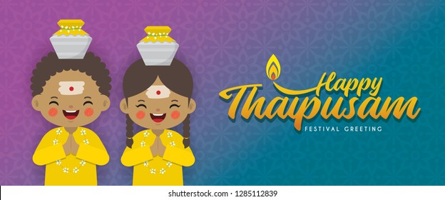 Thaipusam or Thaipoosam banner design. A festival celebrated by the Tamil community. Cartoon tamil kids & paal kudam (milk pot) in flat vector illustration.