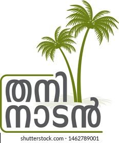 Malayalam Images, Stock Photos & Vectors | Shutterstock