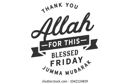 Download 64+ Wallpaper Of Thank You Allah HD Terbaik