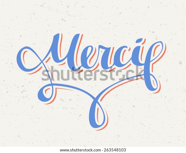 Thank You French Merci Card Stock Vector Royalty Free