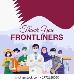 Thank you frontliners. Various occupations people standing with flag of Qatar. Vector - Shutterstock ID 1772628050