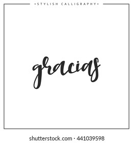 Thank you. Inscription in Spanish handmade gracia. Stylish, modern calligraphy. Quote with swirls. Search for the design of brochures, posters, banners,