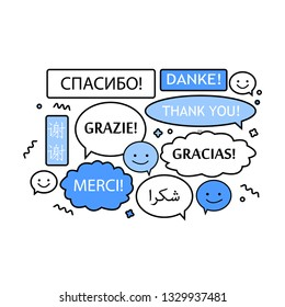 Thank you in various languages : russian, english, french, italian, arabic, spanish, german, chinese. International, multicultural, multillingual