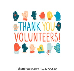 Thank you volunteers! Greeting card for employees of the maintenance of events at the ski resort