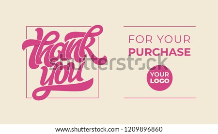 thank you your purchase lettering logo stock vector royalty free