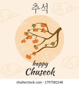 Thanksgiving Day in Korea. Autumn persimmon tree. Rich harvest. Greeting card Happy Chuseok translation, Hangawi. Korean caption. Traditional full moon harvest holiday. Vector illustration