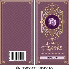 theater program cover  cover, schedule, invitation, story, hint, pattern, ornament, masks, tragedy, opera, sitcom