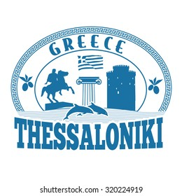 Thessaloniki, Greece stamp or label on white background, vector illustration