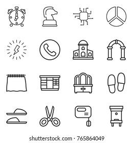 Thin line icon set : alarm clock, chess horse, chip, diagram, lightning, phone, mansion, arch, curtain, wardrobe, dresser, slippers, scissors, mixer, hive