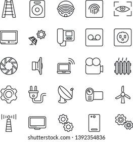 Thin Line Icon Set - antenna vector, wireless notebook, ladder, satellite, speaker, tv, video camera, monitor, phone back, mobile, settings, record, fingerprint id, heater, socket, power plug, gear