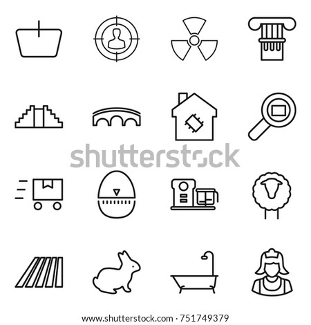 Thin Line Icon Set Basket Target Stock Vector (Royalty Free