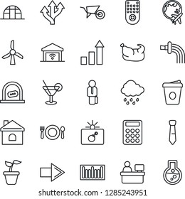 Thin Line Icon Set - bomb in case vector, ticket office, right arrow, plane globe, growth statistic, coffee, manager place, seedling, wheelbarrow, watering, house, rain, greenhouse, route, barcode