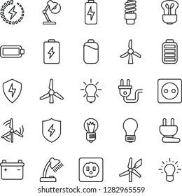 Thin Line Icon Set - bulb vector, battery, protect, charge, desk lamp, windmill, socket, power plug, energy saving, idea