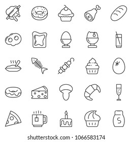 Thin Line Icon Set Cheese Vector Stock Vector (Royalty Free