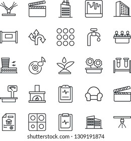 Thin Line Icon Set - fence vector, airport building, office, blood test vial, pulse clipboard, route, heavy scales, clapboard, menu, scanner, music, application, meeting, water supply, fireplace