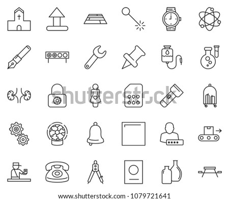 Thin Line Icon Set Gears Vector Stock Vector (Royalty Free
