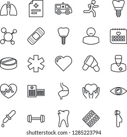 Thin Line Icon Set - heart vector, pulse, diagnosis, molecule, dropper, pills, blister, patch, ambulance star, car, barbell, run, hand, stomach, lungs, caries, implant, eye, medical calendar, doctor