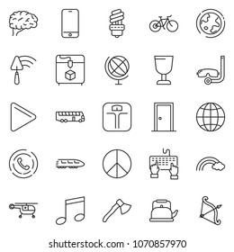 thin line icon set - keyboard hand vector, globe, trowel, door, cup, pacific, rainbow, earth, bulb, train, bus, medical helicopter, brain, 3d printer, phone, play, music, horn, bike, weight, diving