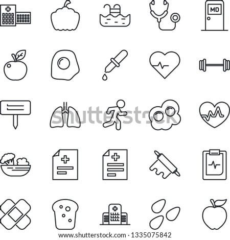 3c08d62c490 Thin Line Icon Set - medical room vector, plant label, pumpkin, seeds,  heart pulse, diagnosis, stethoscope, dropper, patch, barbell, run, lungs,  clipboard, ...