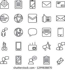Thin Line Icon Set - mobile phone vector, speaking man, mail, office, loudspeaker, network, cell, speaker, message, clipboard