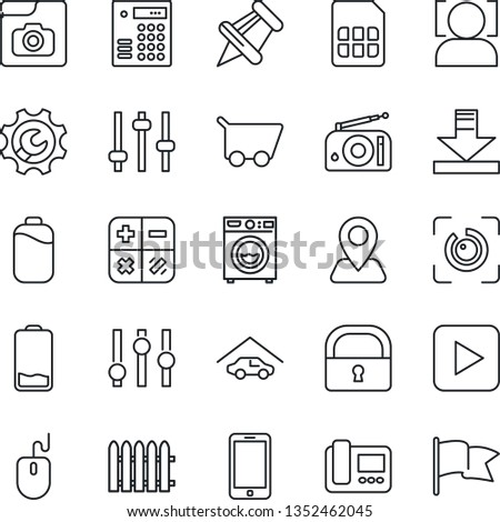 Thin Line Icon Set Mobile Phone Stock Vector (Royalty Free