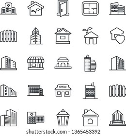 Thin Line Icon Set - office building vector, fence, house, garden light, hospital, store, plan, sweet home, city, cafe, eco, door