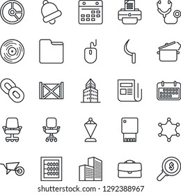 Thin Line Icon Set - pennant vector, mouse, circle chart, printer, wheelbarrow, sickle, stethoscope, term, container, vinyl, news, chain, bell, folder, calendar, case, office building, abacus, chair