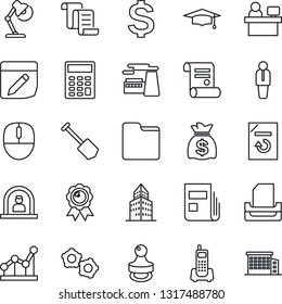 Thin Line Icon Set - reception vector, manager, gear, contract, dollar sign, medal, graduate, mouse, money bag, place, job, factory, document reload, office phone, folder, notes, building, news