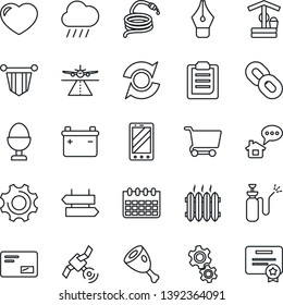 Thin Line Icon Set - runway vector, signpost, mobile phone, pennant, calendar, rain, well, hose, garden sprayer, satellite, chain, heart, mail, settings, update, clipboard, ink pen, heater, ham