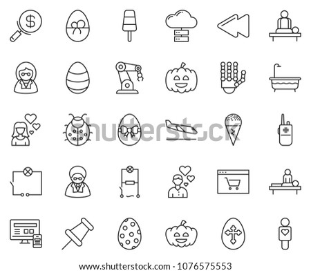 Free Money Wired To My Account | Thin Line Icon Set Search Money Stock Vector Royalty Free