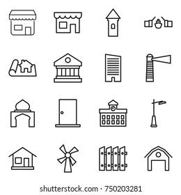 thin line icon set : shop, tower, drawbridge, project, library, skyscraper, lighthouse, minaret, door, university, outdoor light, home, windmill, fence, barn