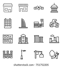 thin line icon set : shop, drawbridge, goverment house, building, skyscraper, mall, modern architecture, modular, district, city, palace, outdoor light, loading, garden cleaning