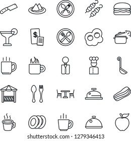 Thin Line Icon Set - spoon and fork vector, cafe, coffee, waiter, cook, dish, serviette, reception, cocktail, plates, bacon, alcove, restaurant receipt, kebab, hamburger, ladle, knife, steaming pan