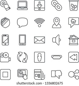 Thin Line Icon Set - trash bin vector, male, mail, house, navigation, shield, news, cell phone, touch screen, laptop pc, chain, finger down, stop button, rewind, mobile, message, update, download