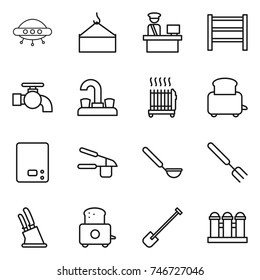 thin line icon set : ufo, loading crane, customs control, rack, water tap, radiator, toaster, kitchen scales, garlic clasp, ladle, big fork, knife holder, shovel, grain elevator