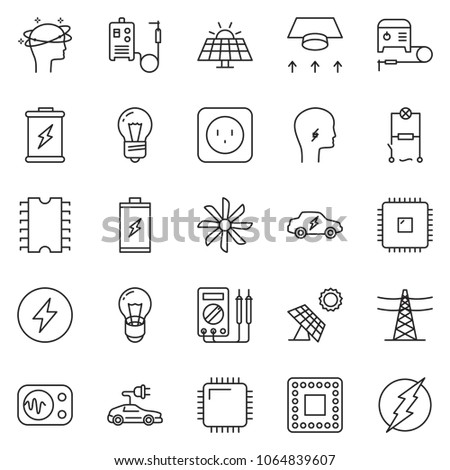 thin line icon set wiring vector stock vector (royalty free Gift Icon Flat