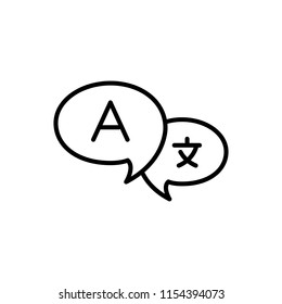 Thin line icon of translate, conversation, chatting. Editable vector stroke 64x64 Pixel.