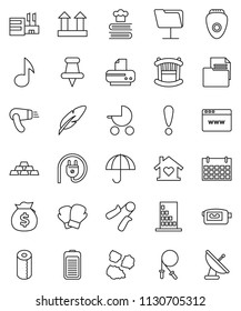 thin line vector icon set - toilet paper vector, garbage pile, cookbook, pen, music, money bag, gold ingot, jump rope, hand trainer, boxing glove, calendar, attention, document, umbrella, top sign