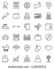 thin line vector icon set - cleaner trolley vector, water tap, woman, knife, grater, toaster, jug, exchange, wallet, calendar, jump rope, muscule hand, shorts, skateboard, signpost, umbrella, heart