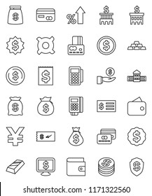 thin line vector icon set - school building vector, dollar coin, gold ingot, credit card, wallet, percent growth, money bag, investment, bank, receipt, medal, monitor, any currency, yen sign, reader