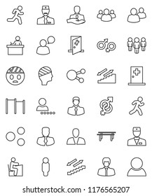 vector set business icons symbols pictograms stock vector royalty Nightlife Manager Resume thin line vector icon set student vector manager man horizontal bar