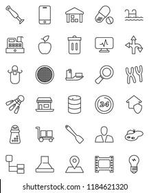 thin line vector icon set - trash bin vector, apron, spatula, hand mill, sieve, apple fruit, magnifier, pills, shuttlecock, route, map pin, office, ship, cargo, warehouse, oil barrel, film frame