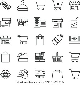 thin line vector icon set - paper bag vector, grocery basket, dollar, e, city block, cart, crossed, cards, kiosk, hanger, label, stall, shopping, cash, hand, Express delivery, machine, cashbox