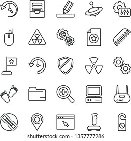 thin line vector icon set - spectacles vector, zoom, folder, archive, comb, children's tracks, yule, drawing, gears, location, computer, mouse, router, browser, joystick, history, settings, nuclear