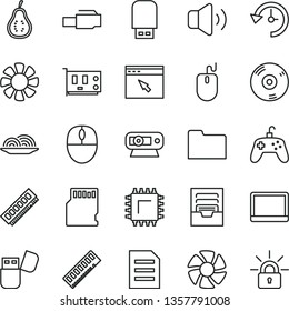 thin line vector icon set - archive vector, volume, onion, part of guava, smd, notebook pc, fan, mouse, memory, card, web camera, cd, usb flash, browser, folder, lan connector, joystick, sd, history