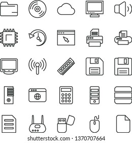 thin line vector icon set - floppy disk vector, monitor, folder, CD, volume, smd, calculator, mouse, pc tower, memory, router, printer, usb flash, browser, wireless, big data, history, cloud, file