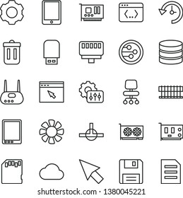 thin line vector icon set - tablet pc vector, fan, radiator, card, gpu, router, usb flash, network, browser, connect, trash bin, floppy, coding, lan connector, chair, sd, big data, history, settings